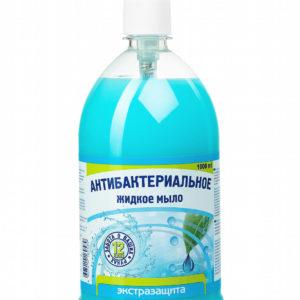 antibakterialnoe