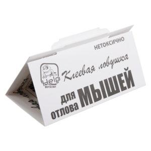 Клеевая ловушка для отлова мышей, 2 шт. в упаковке