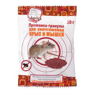 Приманка гранулы для уничтожения КРЫС и МЫШЕЙ в пакете, 50 г, в дисплей-боксе