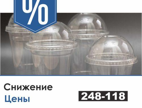 Распродажа стаканов ПП