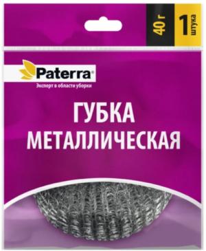Губка ПЛЕТЕНКА металлическая 40г PATERRA 1шт.в упаковке